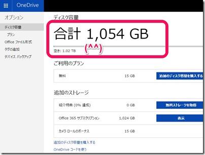 one-drive-1