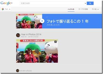 google- 23-2