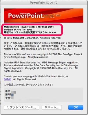 mac-powerp-0