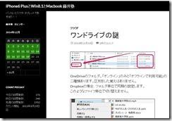 wp41-3