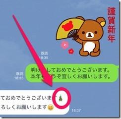 docomo-emoji2