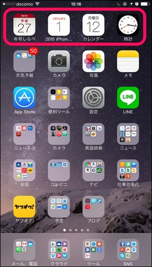 iphone6-top