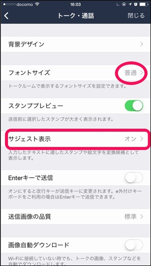 line-snmall2