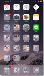 plus-iphone2