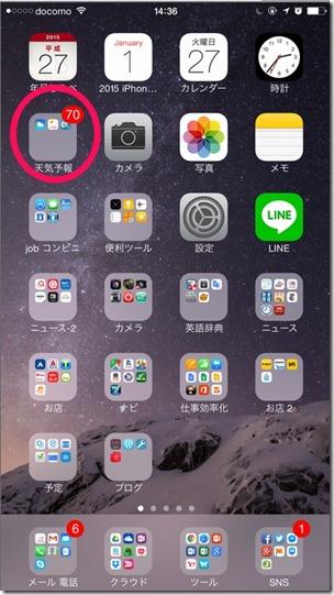 plus-iphone3