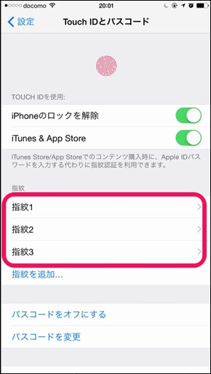 security-iphone3