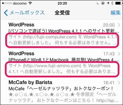 wordpress4.1.1