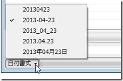 jpeg-image-file3