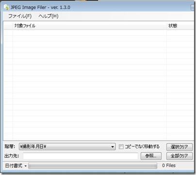 jpeg-image-file
