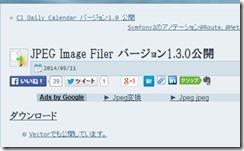 jpg filter
