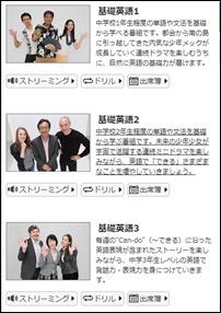 15-NHK-2