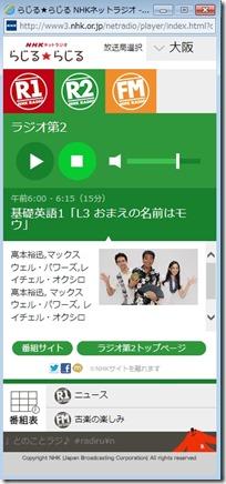 15-NHK