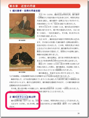 e-book-pdf-1