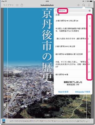 e-book-pdf