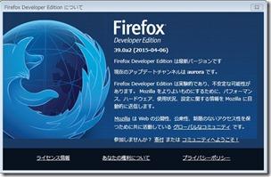 firefox-64-00