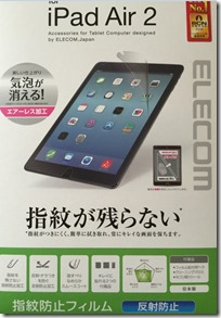 ipad-air2-cover