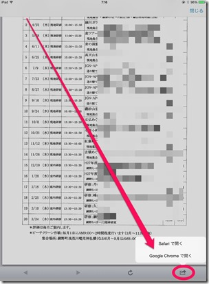 mail-pdf