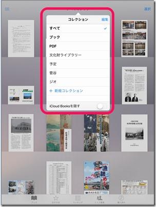pdf-ipad-4