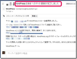5-wordpress-1
