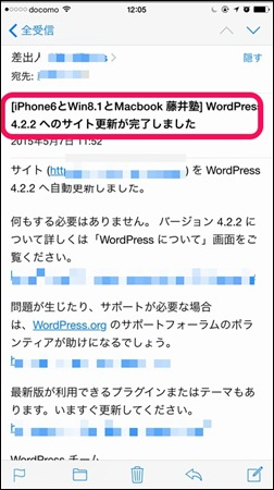 5-wordpress-2