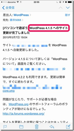 5-wordpress-3