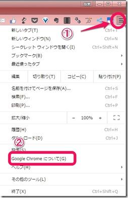chrome 64-0