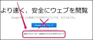 chrome 64-3