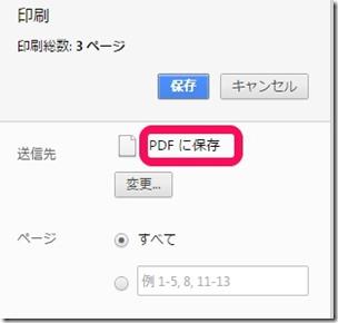 chrome-pdf