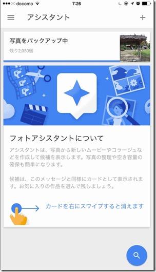 google-photo-0