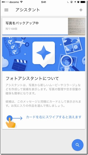 google-photo-12