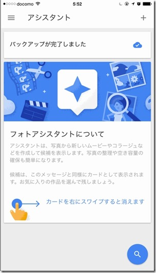 google-photo-13