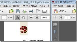 pdf-make-1