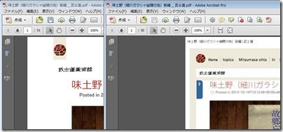 pdf-make