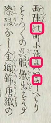 nishijinnno-1