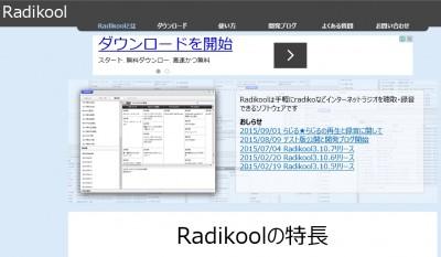 radikool-