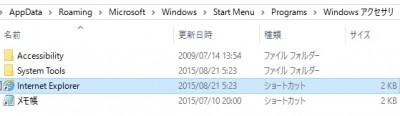 windows10-ie-2