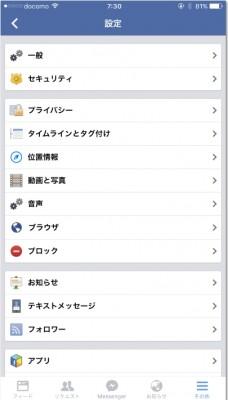 facebook-douga02
