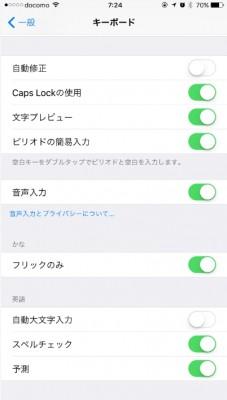 iphone-rennzoku