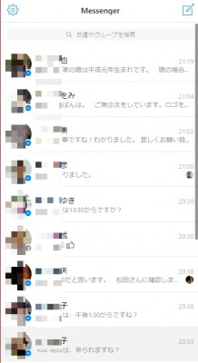 messenger--