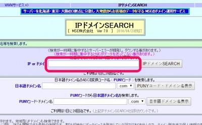 domain-rental-server