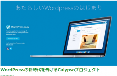 wordpress-new