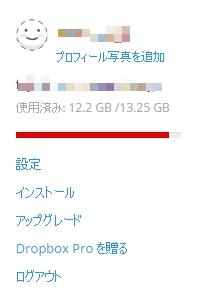 16-dropbox-2