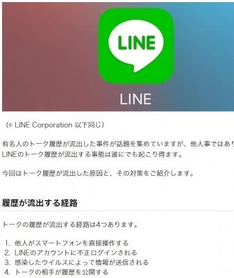 16-line