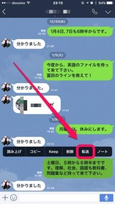 line-ten
