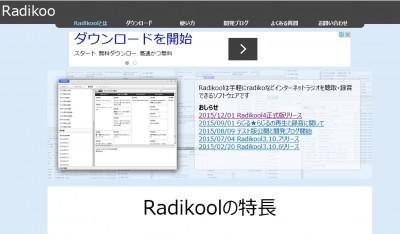 radikool-4