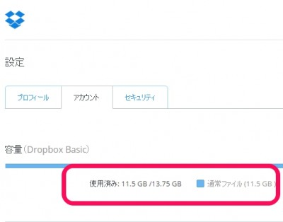 16-dropbox