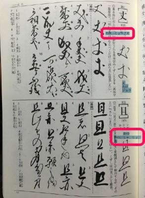 16-pdf-text