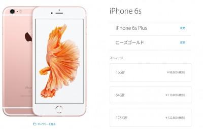 iphone6s-sim