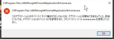 chrome-error