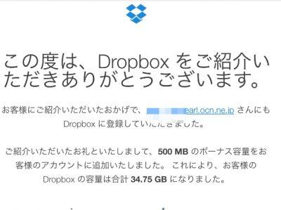 dropbox-4